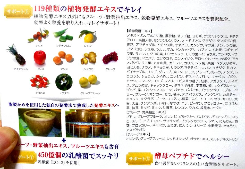 f:id:yuriao9o6:20170803094100j:plain