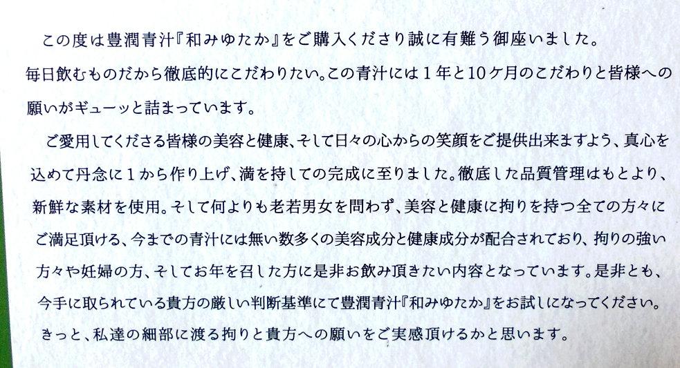 f:id:yuriao9o6:20170904220732j:plain