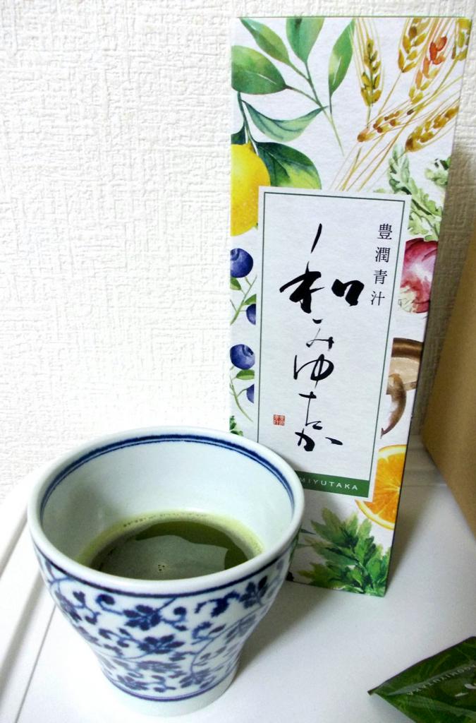 f:id:yuriao9o6:20170904220751j:plain