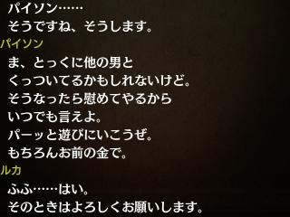 f:id:yuriao9o6:20171022091401j:plain