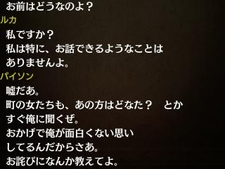 f:id:yuriao9o6:20171022091407j:plain