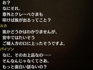 f:id:yuriao9o6:20171022091450j:plain