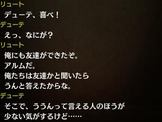 f:id:yuriao9o6:20171022092258j:plain