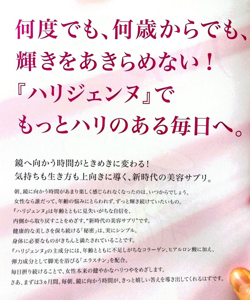 f:id:yuriao9o6:20180129110630j:plain