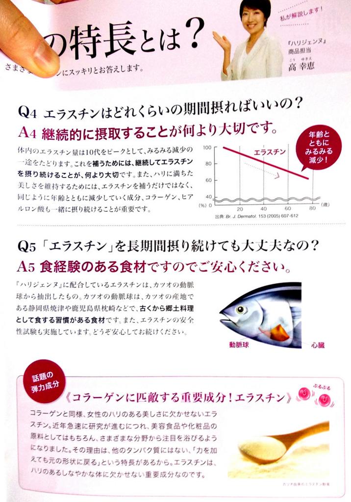 f:id:yuriao9o6:20180129110653j:plain