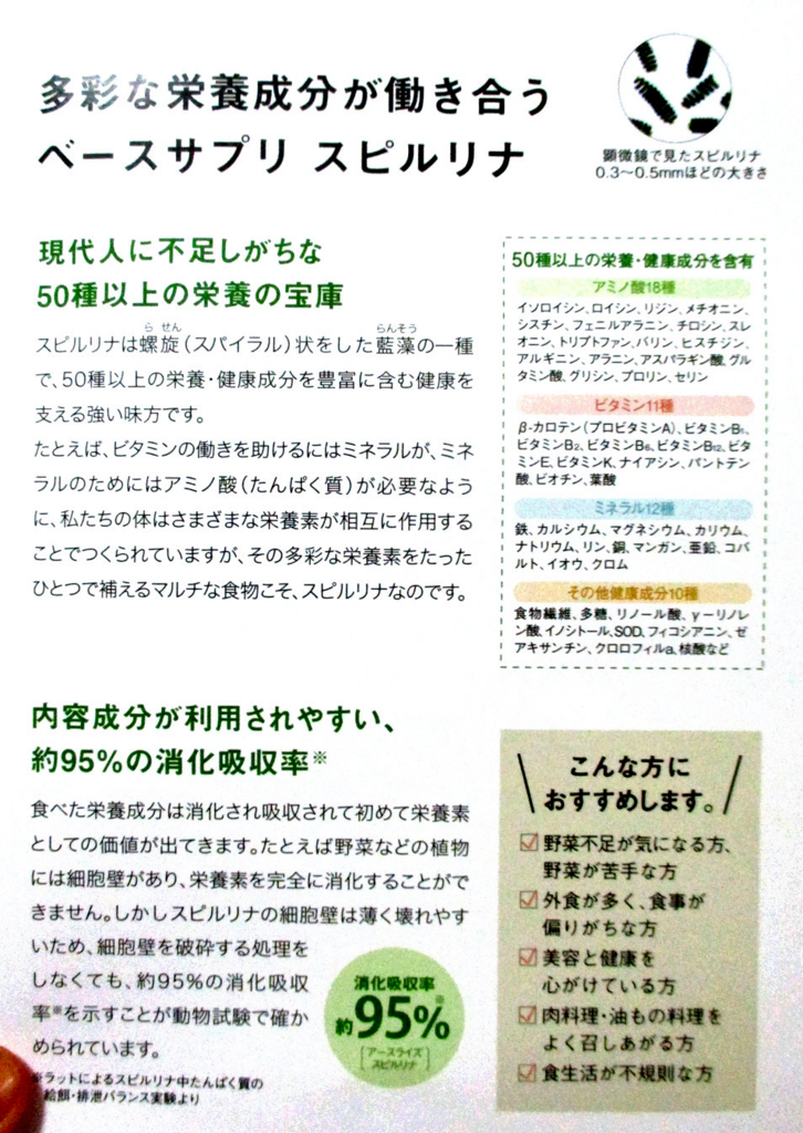 f:id:yuriao9o6:20180524115758j:plain