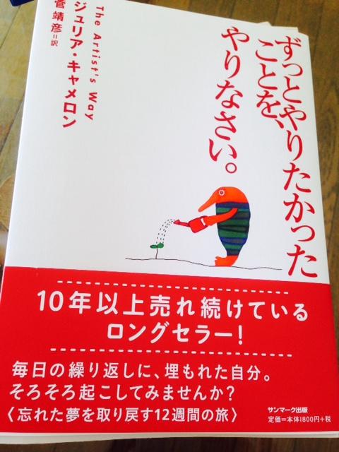 f:id:yuriaoki:20161003215050j:plain