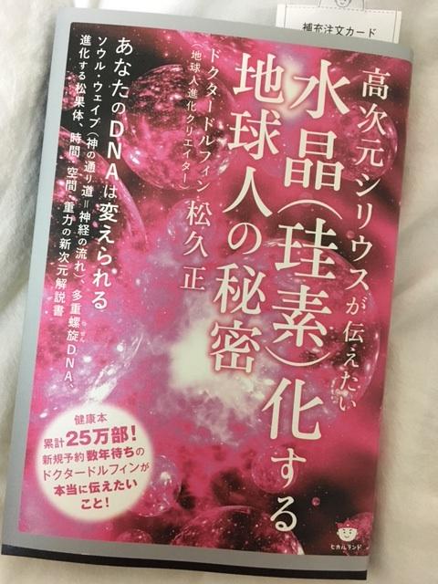 f:id:yuriaoki:20170531220207j:plain