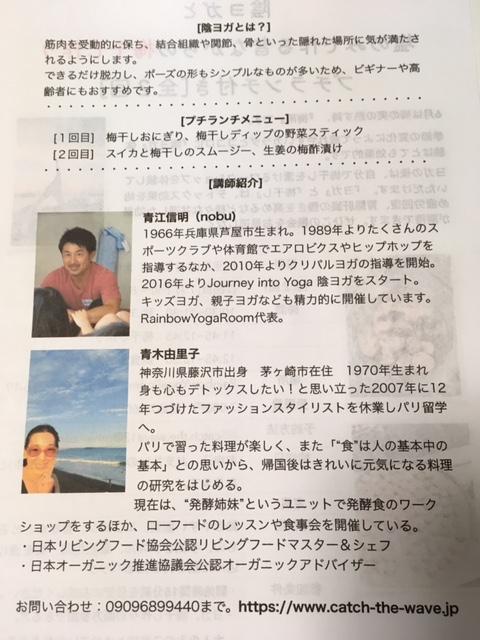 f:id:yuriaoki:20170531223327j:plain