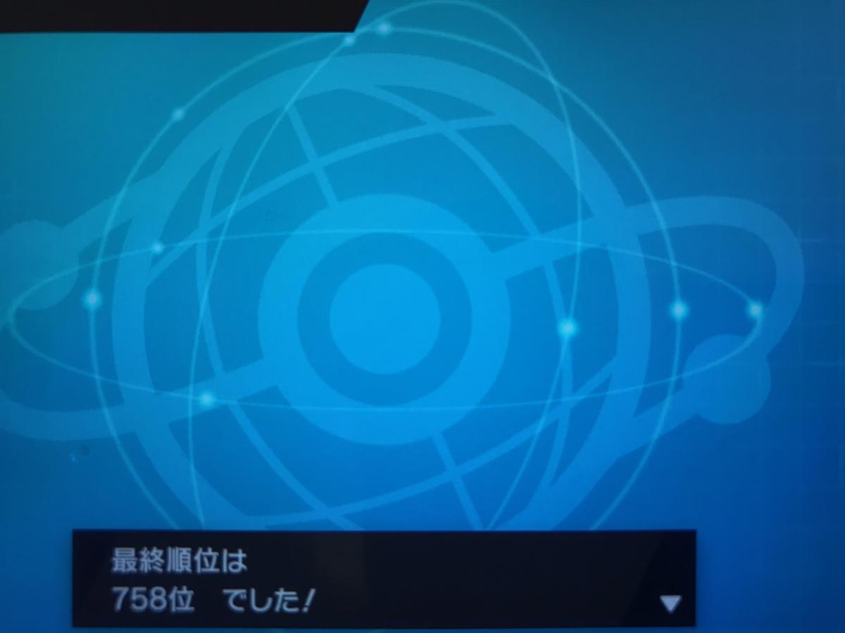 f:id:yuriapoke:20210404212058p:plain