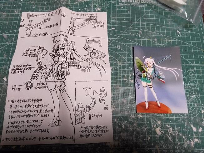 f:id:yurichu:20160629220553j:plain