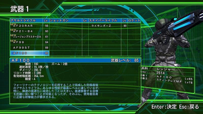f:id:yurichu:20160727230548j:plain