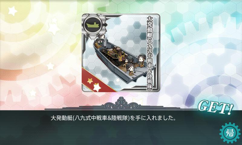 f:id:yurichu:20160816230435p:plain