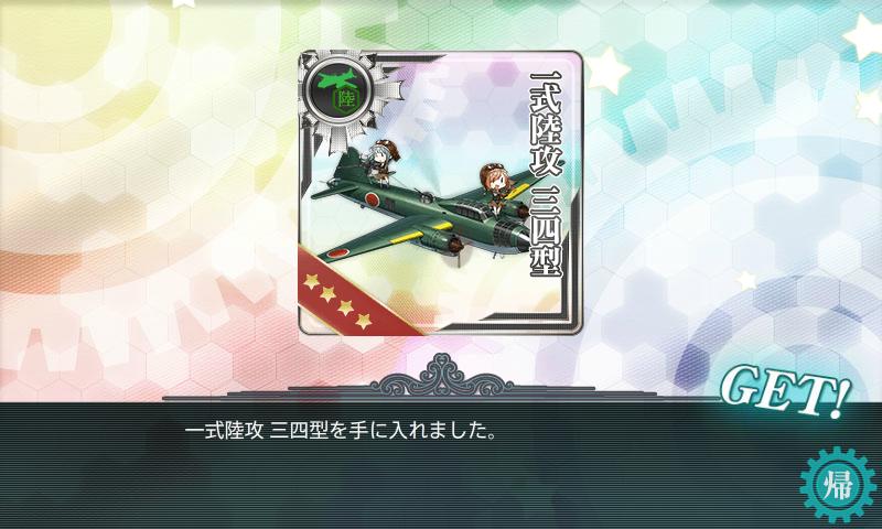 f:id:yurichu:20160816230926p:plain