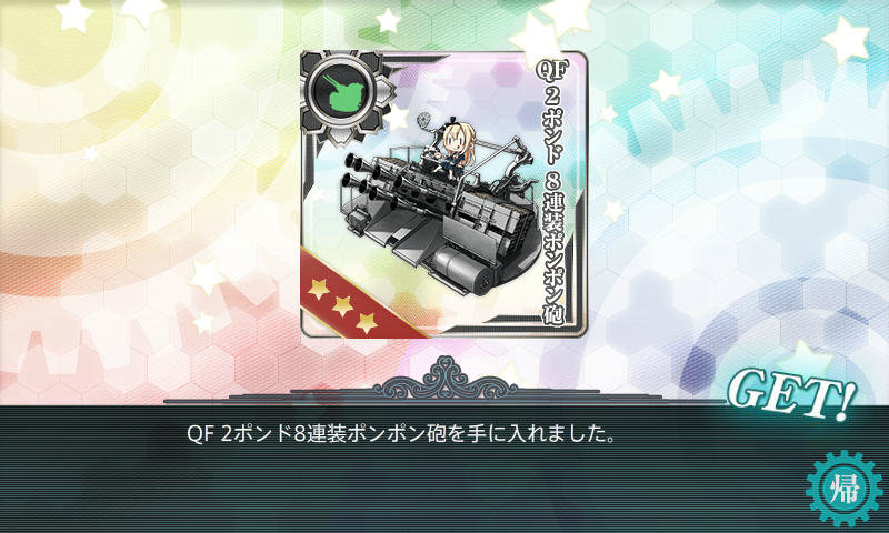 f:id:yurichu:20160819205334p:plain