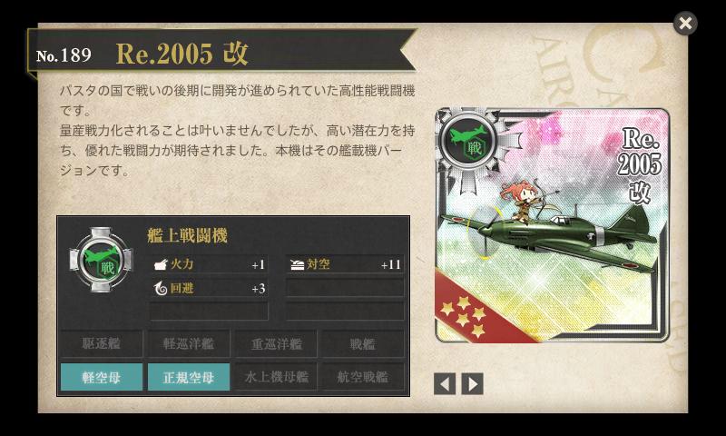 f:id:yurichu:20160820200915p:plain