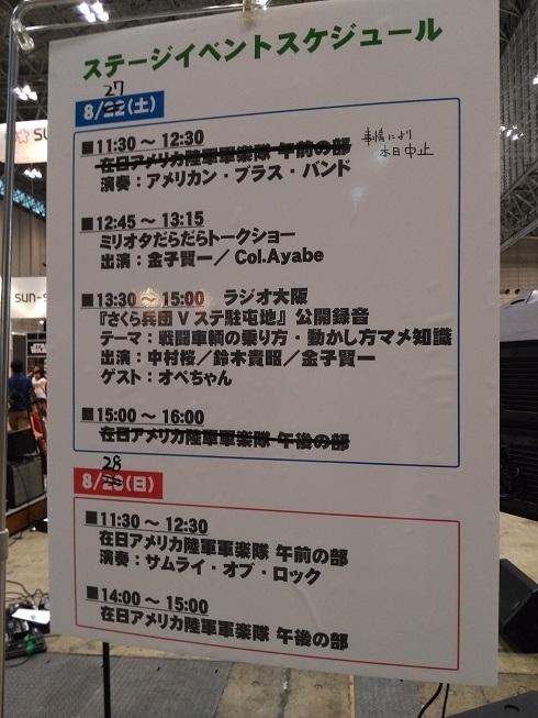 f:id:yurichu:20160828203257j:plain