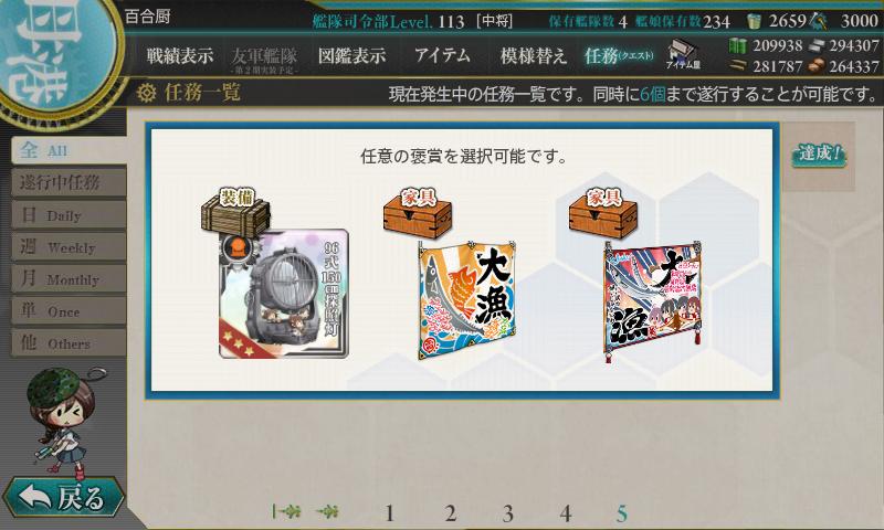 f:id:yurichu:20161027223123p:plain