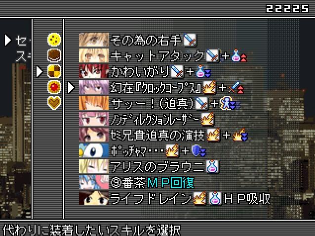 f:id:yurichu:20161103225003j:plain