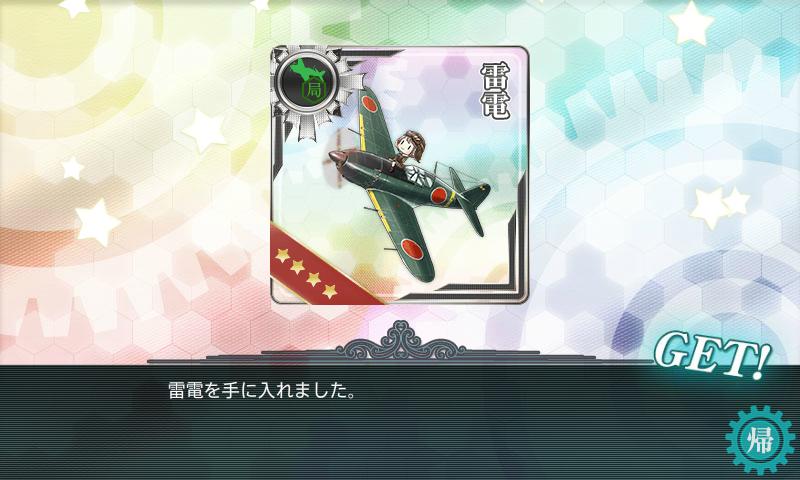 f:id:yurichu:20161119222202p:plain