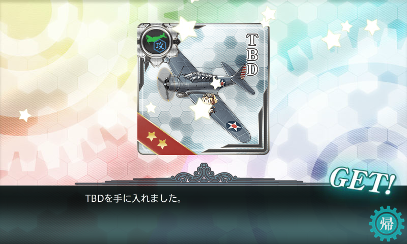 f:id:yurichu:20161119223856p:plain