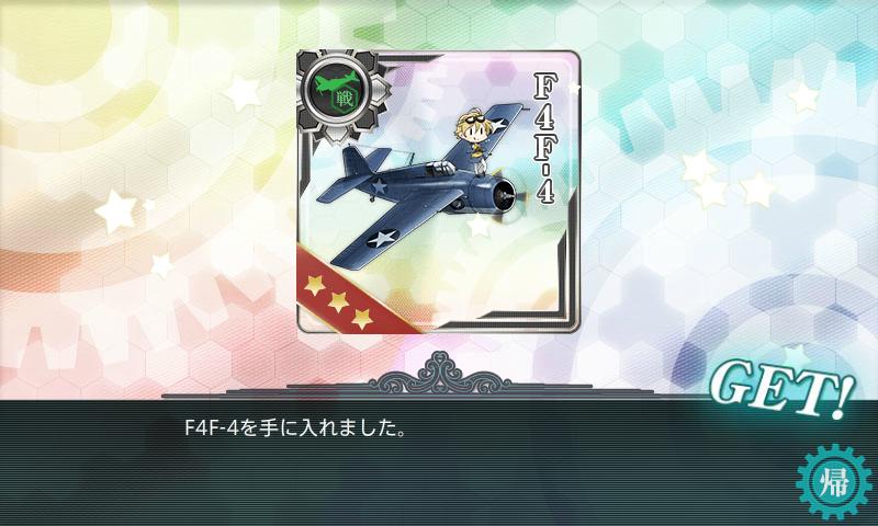 f:id:yurichu:20161127230847p:plain