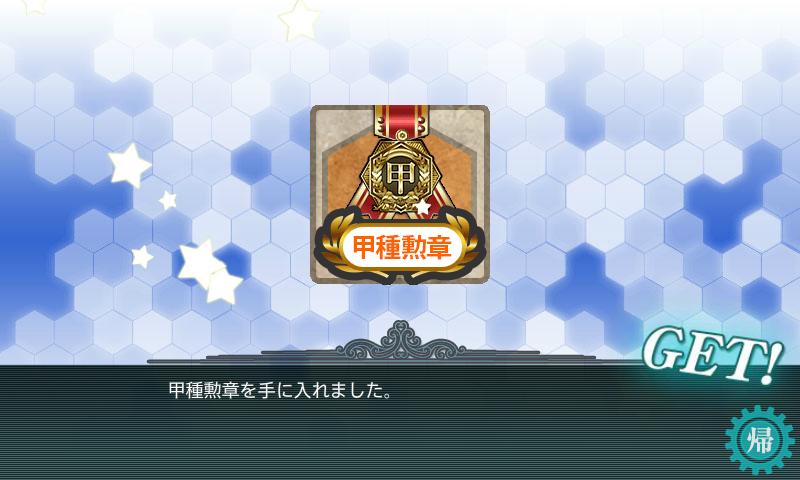 f:id:yurichu:20161127230854p:plain
