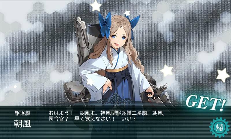 f:id:yurichu:20161127232708p:plain