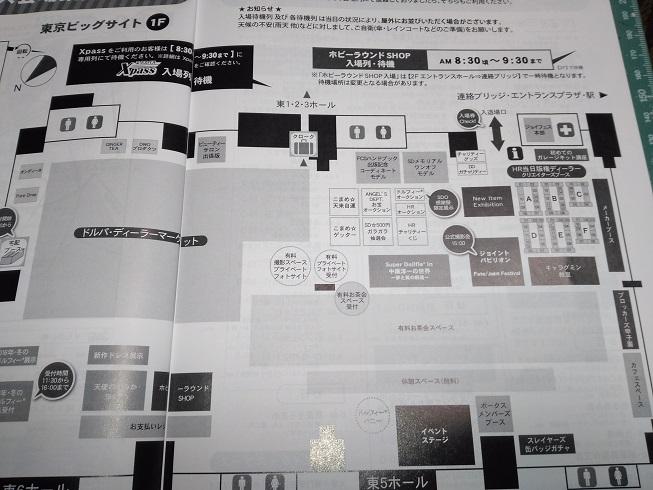 f:id:yurichu:20161211214214j:plain