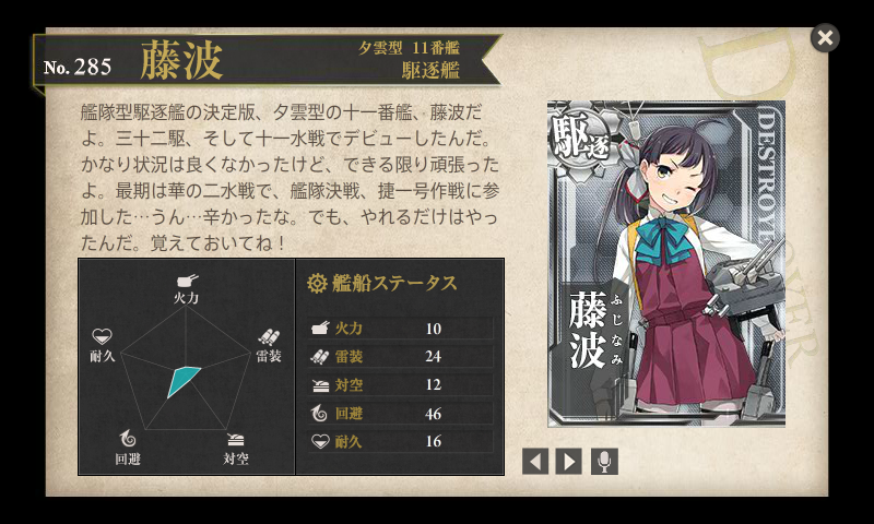 f:id:yurichu:20170212232159p:plain