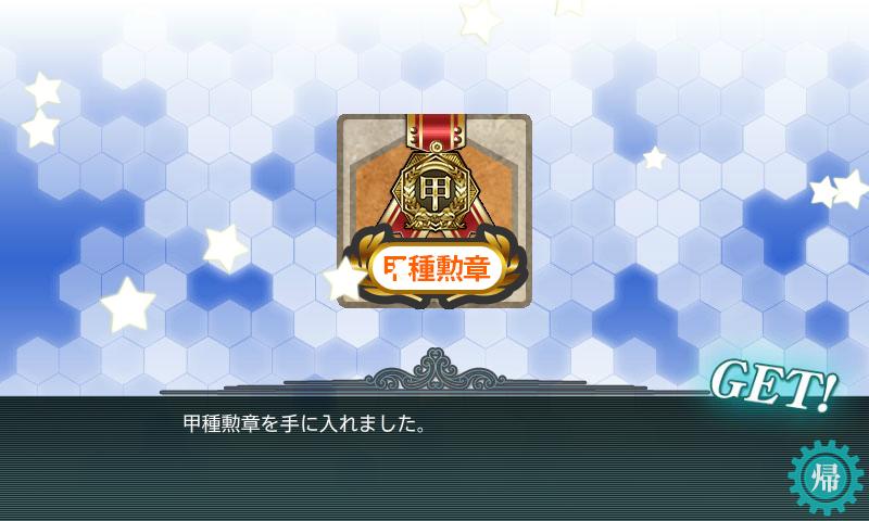 f:id:yurichu:20170215230554p:plain