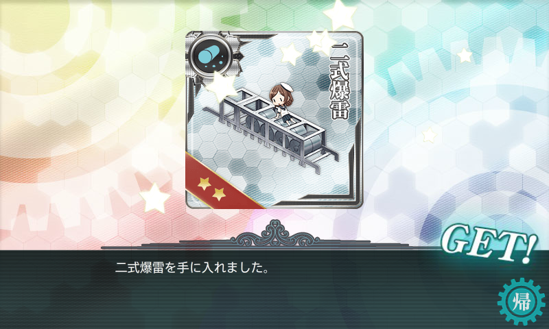 f:id:yurichu:20170503234907p:plain