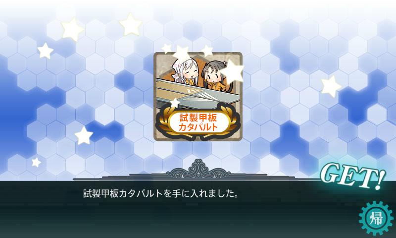 f:id:yurichu:20170504233408p:plain