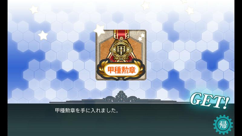 f:id:yurichu:20170506212051p:plain