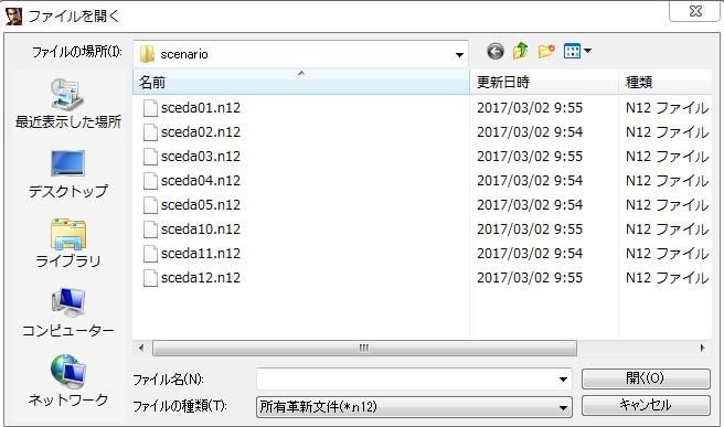 f:id:yurichu:20170702223512j:plain