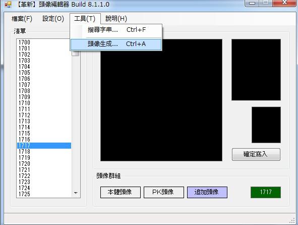 f:id:yurichu:20170702231744j:plain