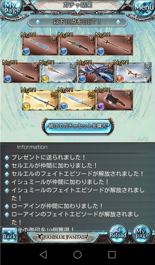 f:id:yurichu:20170803000641p:plain