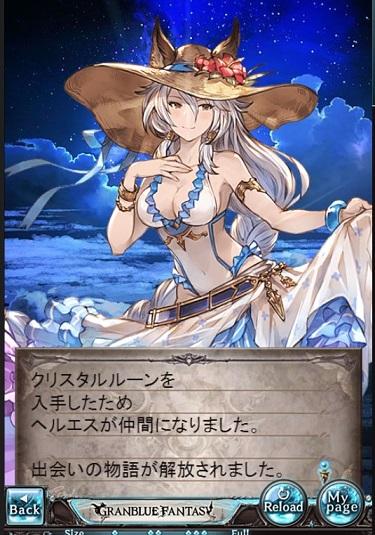 f:id:yurichu:20170807234529j:plain
