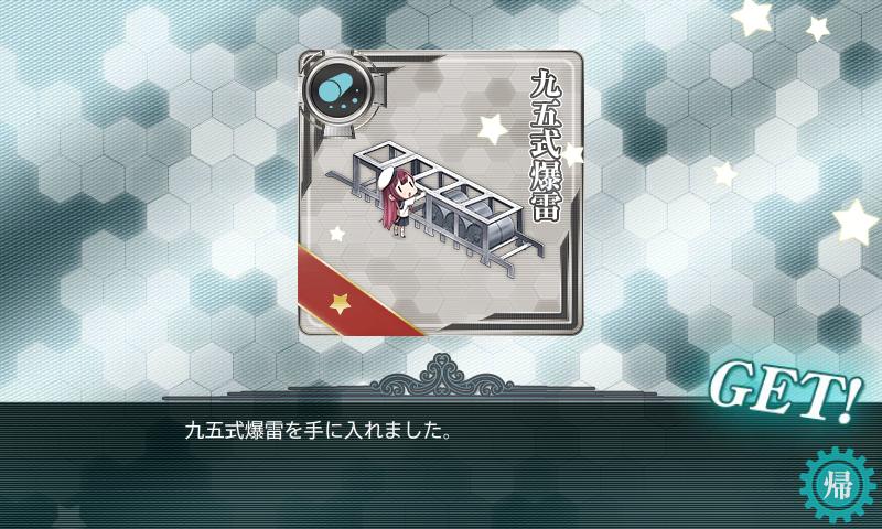 f:id:yurichu:20170814231809p:plain