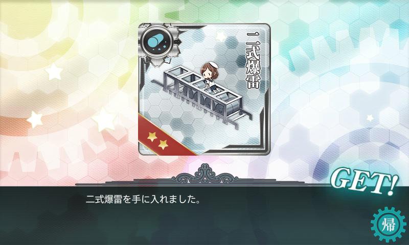 f:id:yurichu:20170814233919p:plain