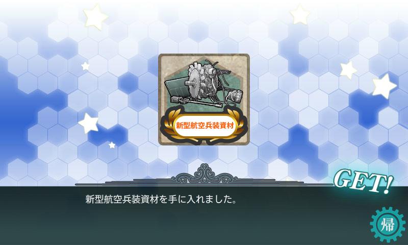 f:id:yurichu:20170816235649p:plain