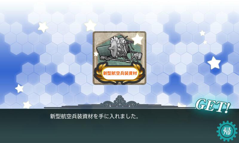 f:id:yurichu:20170819233521p:plain