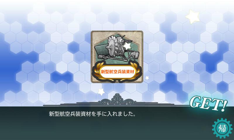 f:id:yurichu:20170820231413p:plain