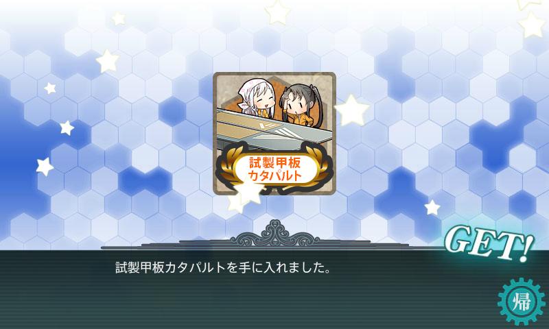 f:id:yurichu:20170820232040p:plain