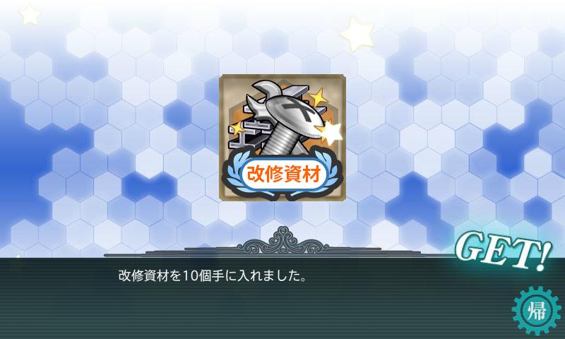f:id:yurichu:20170824224424p:plain