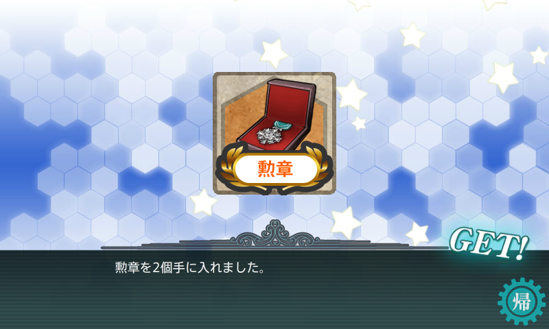 f:id:yurichu:20170824224435p:plain