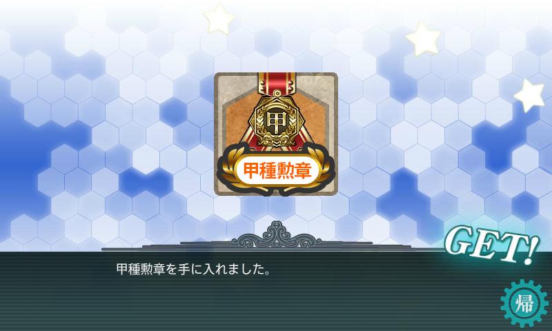 f:id:yurichu:20170824225439p:plain