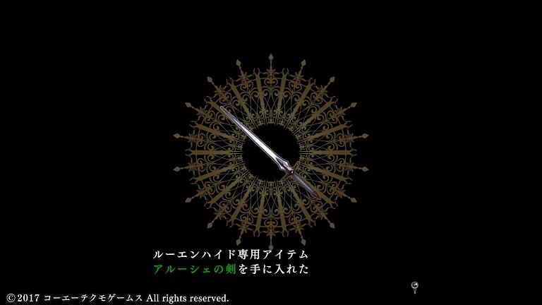f:id:yurichu:20170904002432j:plain