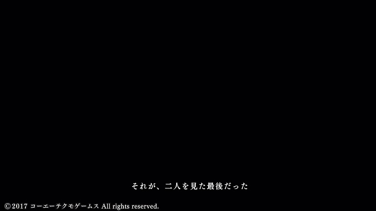 f:id:yurichu:20170904004953j:plain