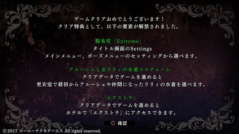 f:id:yurichu:20170904010117j:plain